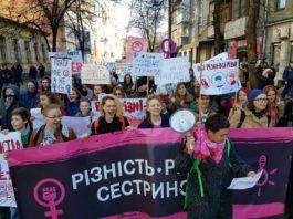 В Харькове прошёл феминистический марш 8