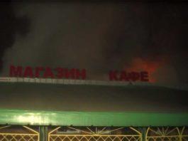 За выходные в Харькове подожгли магазин и аптеку 1