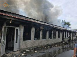 Пожежа на ринку у м. Чугуїв